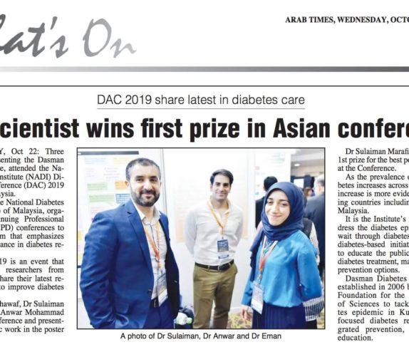 DDI Scientist wins first prize in Asian conference