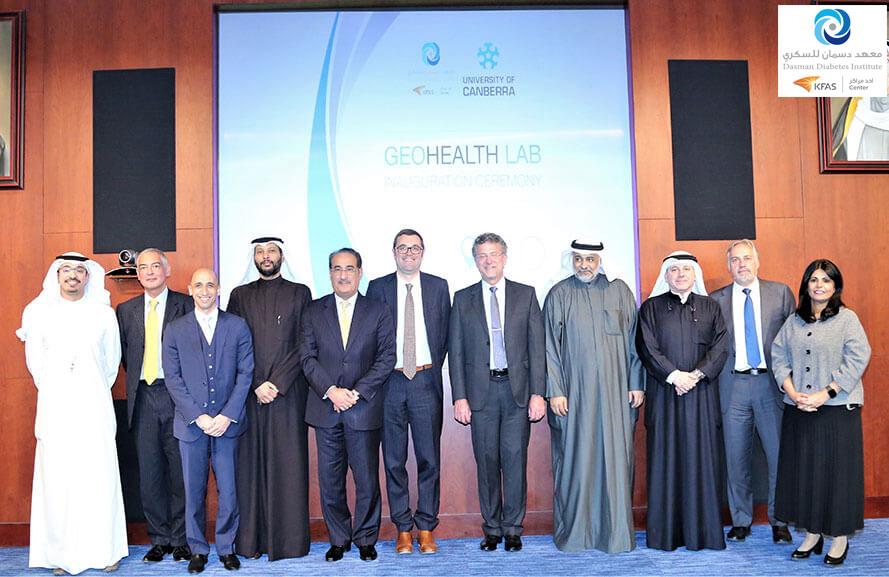 DDI's GeoHealth Lab Inauguration