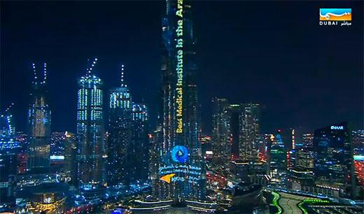 معهد دسمان للسكري يفوز بجائزة الإمارات العربية المتحدة