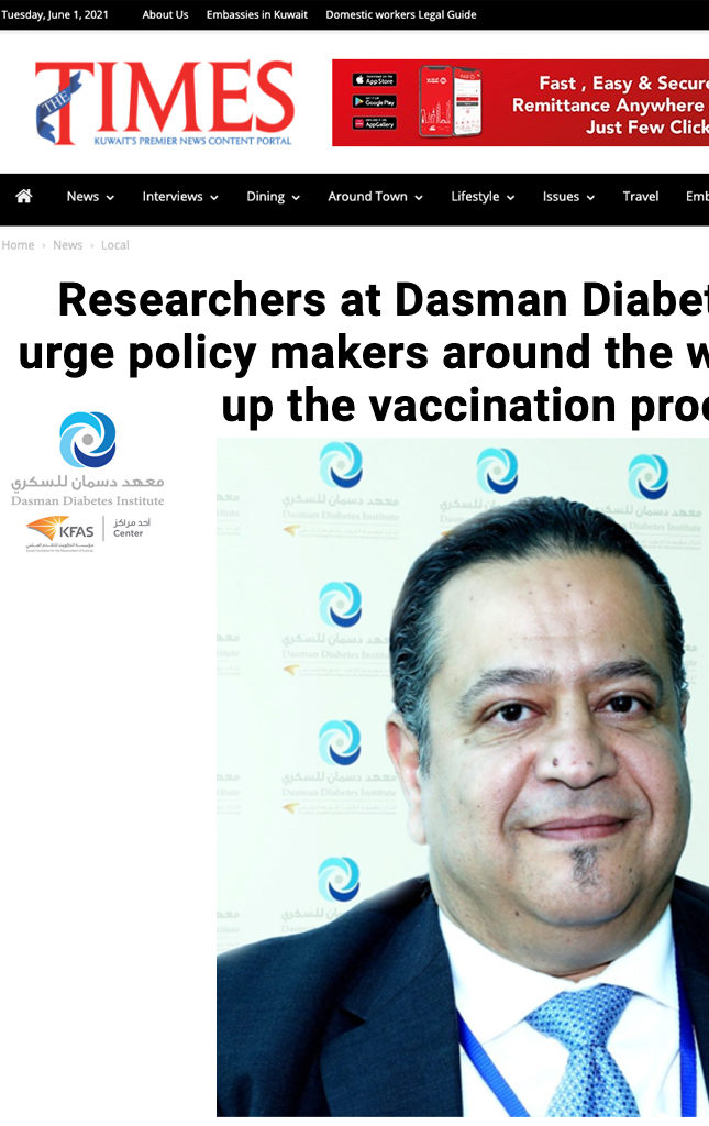 Times-DDI's researchers urge policy makers to speed up vaccine process