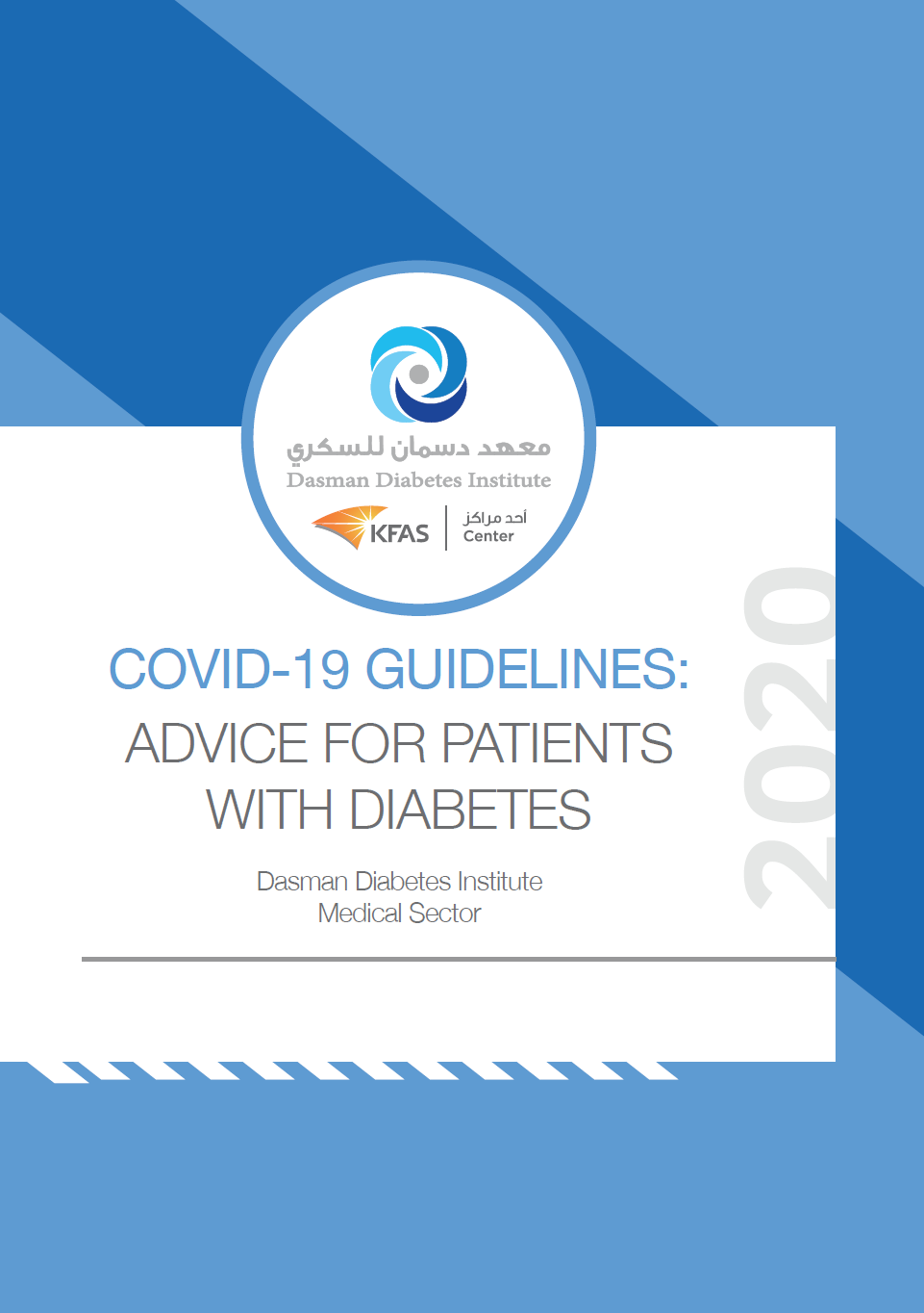 COVID-19 Guidelines for Adults in English