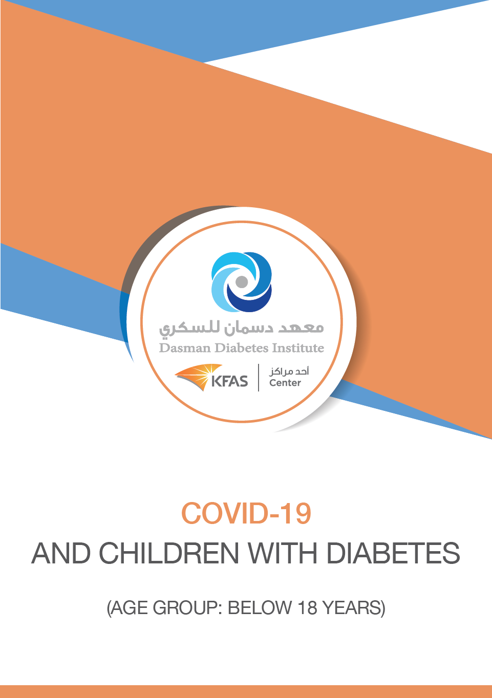 COVID-19 Guidelines for Children in English
